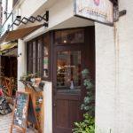 カフェ巡り ~松山市湊町 「miima espresso&coffee」へ行く