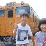 観光列車『伊予灘ものがたり(双海編)』に乗車しました。