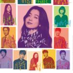 【映画】男が観ても胸がキュンとする!韓国恋愛映画5選